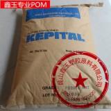 POM/韩国工程塑料/ED-10聚甲醛 性抗静电