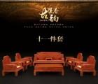 仙游红木家具,红木家具,红木家具展销会,缅甸花梨木家具