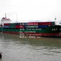 东莞国际货运代理海运双清到门专线虎门国际货运代理