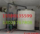 辽阳10吨塑料桶,纯原料,10吨塑料桶抗老化