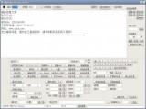 管家婆软件7.1因病毒或非法使用,数据被损坏的修复