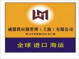上海市上海二手数控龙门铣床进口|报关代理