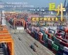 广州黄埔港牙胶包税进口|进口报关报检代理