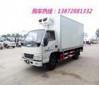 贵州3-5吨冷藏车2016新报价