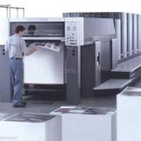 二手印刷机进口报