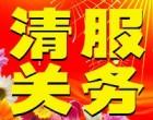 上海日本旧押出机进口报关公司