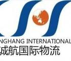 美国进口电器到深圳,香港诚航国际物流有限公司