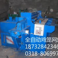 煤矿安全网焊接电焊网机