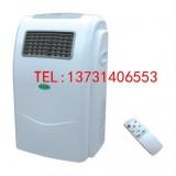 移动式紫外线空气消毒机 医用空气净化消毒器