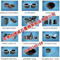 防雷放热焊接石墨模具防雷放热焊接石墨模具公司