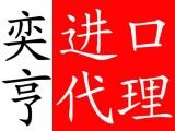 佛山 广州二手检测仪器进口报关公司 全套清关让进口再无国界