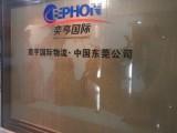 如何进口二手台湾平纹机-佛山|深圳|广州旧机械清关公司