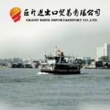 广州黄埔港木制品进出口代理
