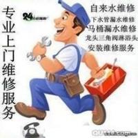南京建邺区南湖虹苑周边水电维修 马桶漏水维修 水龙头维修