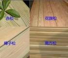 深圳木材原木进口 美国南方松 报检 清关 配送 手续