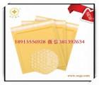 多色牛皮纸气泡复合气泡袋(本色、黄色、白色,彩色)价格优惠,