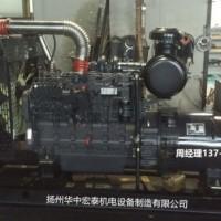 河北发电机出售唐山供应发电机控唐山出售150K