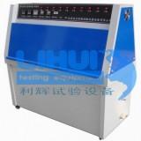 UV紫外线耐候试验机/UV紫外线加速老化试验机