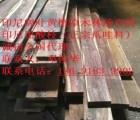 供应潮州市阔叶黄檀原木批发|印尼黑酸枝|林场直供批发