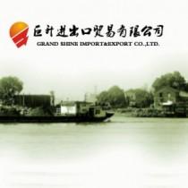 旧机械香港进口报关需要哪些文件