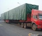 国际双清物流包税到门-广州至越南物流专线