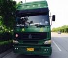 黄埔港嘉利集装箱拖车企业13713414598