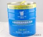 上海防水堵漏剂厂家水溶性聚氨酯堵漏剂