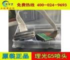 UV打印机打印机平板打印机浮雕打印机手机壳打印机小型打印