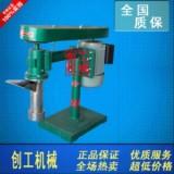 麻辣条机自熟牛筋面机器商用家用小型牛筋面条机朝鲜冷面机两相电