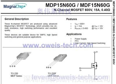 MDF7N60B 美格纳MOS管专业分销