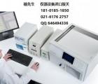 气体分析仪器进口报关丨上海设备清关代理公司