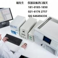 仪器进口报关上海设备清关设备清关代理