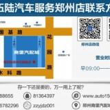 郑州日产阳光汽车贴膜|龙膜贴膜|贴膜应注意事项