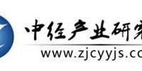 中经-中国扫描式