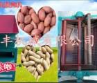 花生种剥壳机 花生种剥壳机价格 优质花生种剥皮机