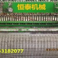 出售电焊网机焊接速度快价格合理