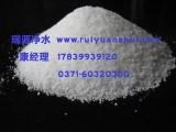杭州电镀厂污水处理用聚丙烯酰胺可以替代食品添加剂吗?