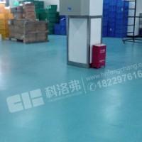 防静电地板PVC地板工业地板