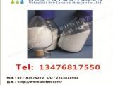 工厂双苯磺酰亚胺2618-96-4电镀添加剂中间体