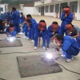 郑州市电焊,郑州发达技术学校(图),电焊技术