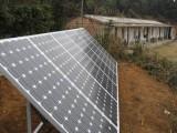 离网太阳能发电系统光伏发电机