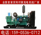 300kw沃尔沃自动化控制柜机组全自动发电机组哪家专业