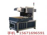 济南高速激光雕刻切割机