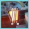 浙江嘉兴建金高频感应加热设备至高频焊接设备厂家