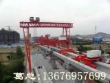 深圳10~50/10吨双梁U型吊钩门式起重机