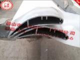 供应 工业异形铝合金型材 风力发电机扇叶片铝合金型材