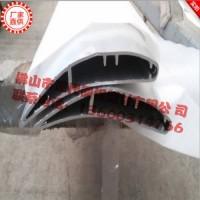 铝合金型材风力发电机扇叶片