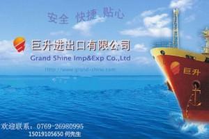 广州食品添加剂进口报关需要什么资料