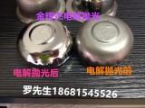 天津不锈钢电解抛光设备 电解加工 电镀设备 添加剂 电解电源