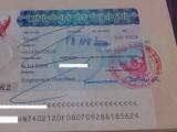 上海办理泰国旅游签证/泰国商务签证/